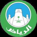 أمانة الرياض تغلق 39 مقهى مخالفًا وتوقف 111 عاملًا