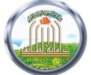 أمانة الطائف تزيل عدداً من العقارات ضمن مشروع توسعة طريق حسان بن ثابت