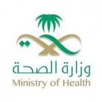 «الصحة»: رفع عدد المستشفيات النفسية إلى 35 خلال الأعوام المقبلة