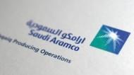 أرامكو السعودية تحقق مستويات قياسية في إنتاج النفط