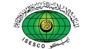 منظمة الألكسو تدين تصريحات الأمين العام لحزب الله اللبناني ضد المملكة