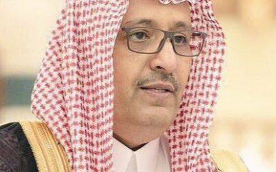 """أمير منطقة الباحة يدشن فعاليات الصيف """"الباحة اجمل 39"""" الأحد القادم"""