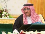 """""""مجلس الوزراء"""" يوافق على مذكرة الحزام الاقتصادي لطريق الحرير بين المملكة والصين"""