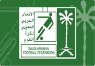 إعلان حكام مواجهات الجولة العاشرة للدوري السعودي للمحترفين