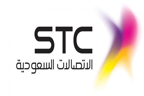 شركة الاتصالات السعودية تعلن عن وظائف شاغرة للجنسين
