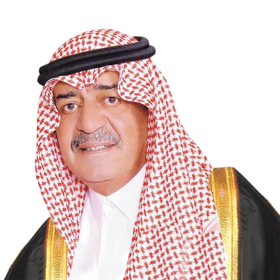 الامير مقرن بن عبدالعزيز