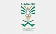 تخصيص 108 مراكز للانتخابات البلدية في محافظة جدة