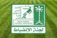 لجنة الانضباط تغرم نادي الرائد (100,000) ريال