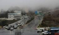 """""""مدني الباحة"""" يحذر من رياح مصحوبة بأمطار رعدية اليوم"""