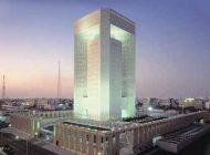 مجلس الشؤون الاقتصادية والتنمية يستعرض التقرير السنوي لديوان المراقبة العامة