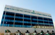 """بنك التسليف و""""موبايلي"""" يوقعان اتفاقية شراكة استراتيجية لإطلاق منصة (فرناس) للابتكار الخارجي"""