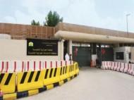 المحكمة الجزائية تصدر أحكاماً ابتدائية بإدانة 4 نساء