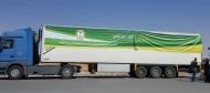 الحملة الوطنية السعودية توزع المواد الإغاثية العاجلة على اللاجئين السوريين