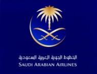 """الخطوط السعودية تطلق تطبيقها الجديد على أجهزة الهواتف الذكية بنظام """" أندرويد """""""