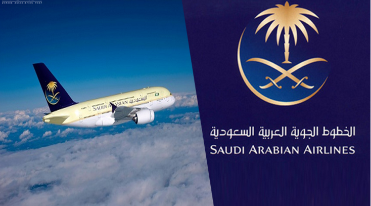 الخطوط الجوية السعودية تعلن عدم صلتها بطائرة المنتخب الوطنى التى تعرضت لعطل فنى