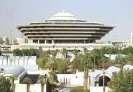 تنفيذ حكم القتل تعزيراً بأحد الجناة في محافظة القويعية