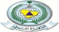 الدفاع المدني يخمد حريقًا داخل حرم جامعة الملك فهد للبترول والمعادن