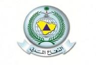 مدنى تبوك يحذر المواطنين من التقلبات الجوية ويدعوهم لتوخى الحذر