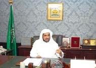 وزير العدل يدشن العمل بالمحاكم والدوائر الجزائية باختصاصاتها الجديدة