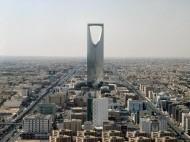 شرطة الرياض تطبق خطة العشر الأواخر وعيد الفطر المبارك