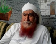 """الصحة تنفي التواصل مع الشيخ """"الزنداني"""" للتوصل لعلاج """"كورونا"""""""