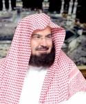السديس يلقي درسًا فقهيًا بالمسجد النبوي غداً