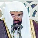 إمام وخطيب المسجد الحرام: شريعتنا الغراء تحرص على سمو المسلم إلى أعلى المراتب
