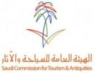 هيئة السياحة بالأحساء: النظام يحظر التعدي على مواقع التراث العمراني بالكتابة أو الطلاء