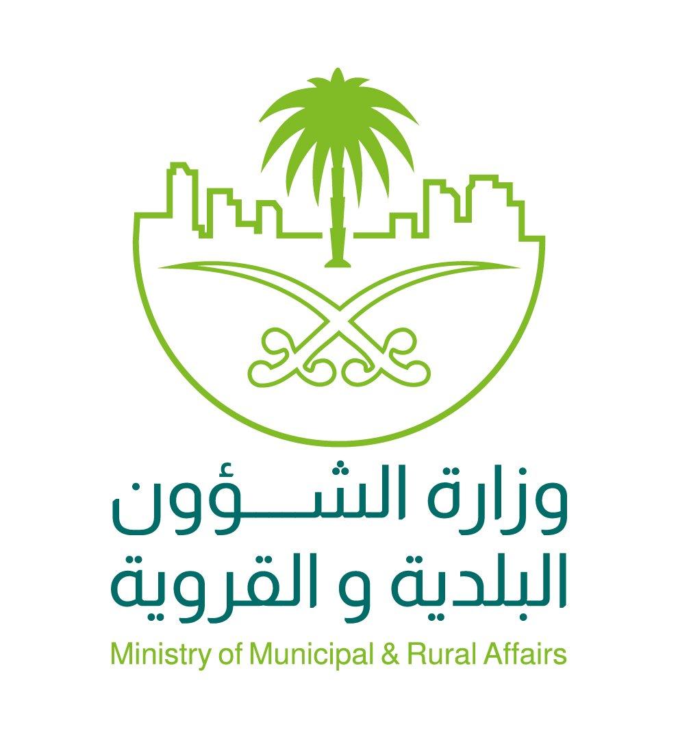"""""""الشؤون البلدية"""" تدشن الإجراءات الجديدة لتراخيص البناء"""