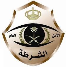 شرطة الرياض تلقي القبض على شخص أطلق النار على مواطن