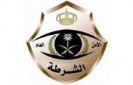 شرطة الرياض تلقي القبض على جانى قام بإطلاق النار بشكل عشوائي على الماره