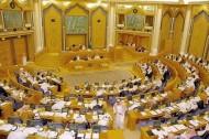 مجلس الشورى يناقش عدة موضوعات في جلستي الأسبوع المقبل