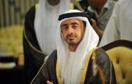 وزير الخارجية الإماراتي يصل الرياض