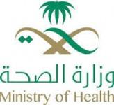 """""""الصحة"""" تنصح المواطنين بعدم التعرض لموجة الغبار والأتربة"""
