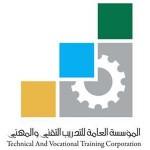 فتح باب القبول في المعهد الصناعي الثانوي في بريدة الاحد المقبل