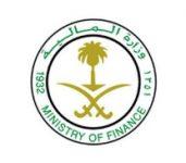 وزارة المالية : لا توجه لتطبيق رسوم حكومية على التحويلات المالية للخارج