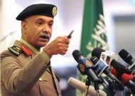 وزارة الداخلية: انخفاض معدل جرائم الاعتداء على النفس 0.6% مقارنة بالعام الماضي