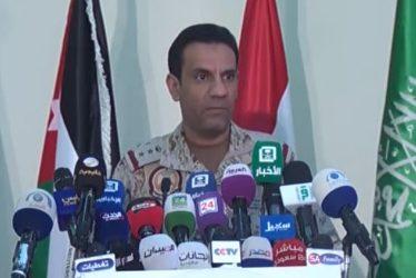 متحدث التحالف: القوات نفذت عمليات مراقبة واستهداف لقيادات المليشيا داخل اليمن