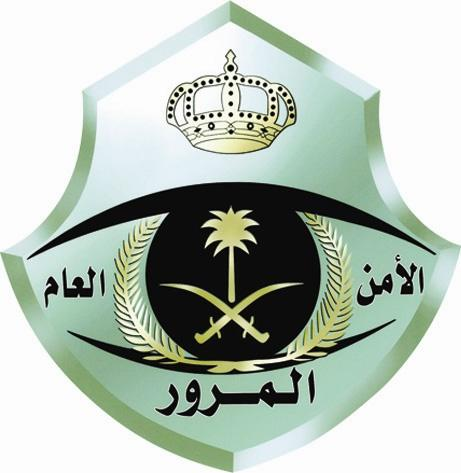 المرور: تخفيض سرعة الطريق على جسر الخليج في مدينة الرياض إلى 50 كلم
