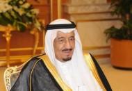 """تسمية مشروع المركز الدولي للمؤتمرات بالمدينة المنورة إلى """" مركز الملك سلمان الدولي للمؤتمرات """""""