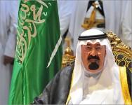 خادم الحرمين الشريفين يغادر جدة متوجهاً إلى الرياض