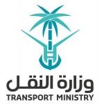 """""""النقل"""": لن تُفرض رسوم على الطرق الحالية"""