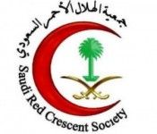"""الهلال الأحمر يعتمد """"14″ مشروعًا بأكثر من """"109″ ملايين لمنطقة الرياض"""