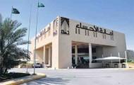 أمانة الأحساء تنفذ تسعة مشاريع تطويرية بمدينة العيون
