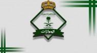 الجوازات تصدر 4345 قرارا ً إدارياً بحق المخالفين
