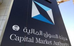مؤشر سوق الأسهم السعودية يغلق منخفضًا عند مستوى 6975.06 نقطة