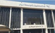 بحضور وزير التعليم .. مدارس الرياض تستضيف المؤتمر السنوي لمنظمة ( أدفانسيد ) 2017