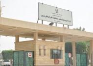 """""""تعليم حفر الباطن"""" يعتمد 14 عيادة صحية في مدارس بنات المحافظة"""