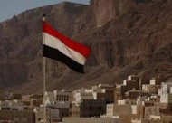 قيادة التحالف لدعم الشرعية في اليمن : قوات التحالف لا تفرض حصاراً أو مقاطعة اقتصادية على الأراضي اليمنية