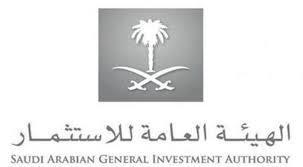 الهيئة العامة للاستثمار تعلن نتائج الربع الثالث لعام 2017 م